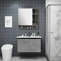 双11预售:JOMOO 九牧 现代方形镜浴室柜 基础款 80cm
