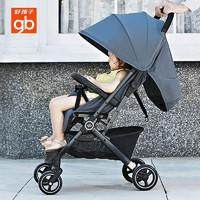 gb 好孩子 D619 轻便型婴儿推车