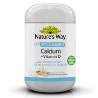 88VIP:Nature's Way 澳萃维 成人维生素无糖软糖补钙补充维生素D 65粒