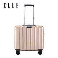 双11预售:ELLE 她 ELCL1007-16-21 16寸迷你小旅行箱