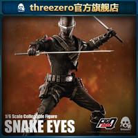 玩模总动员、新品预定:threezero《特种部队》 蛇眼 1/6比例收藏级可动人偶