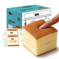 盐津铺子 焙宁系列 纯蛋糕 720g *3件