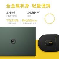 双11预售:ASUS 华硕  adolbook14s 14英寸笔记本电脑(i5-1135G7、 16G、 512G、 MX350)腾讯怪奇鹅版套装