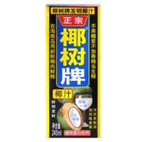 88VIP:椰树 椰汁 利乐包 245ML*24盒