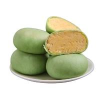 嘉瑶 绿豆饼 散装糕点 1000g