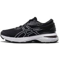 双11预售:ASICS 亚瑟士 GEL-KAYANO 25 女士缓震跑鞋 1012A026