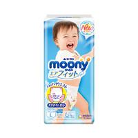 88VIP:Moony 尤妮佳 男宝宝拉拉裤 L44片 *4件