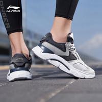 双11预售:LINING 李宁 ARHQ093-1 男款运动鞋
