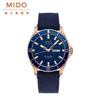 历史低价:MIDO 美度 领航者系列 M026.430.36.041.00 男士自动机械手表