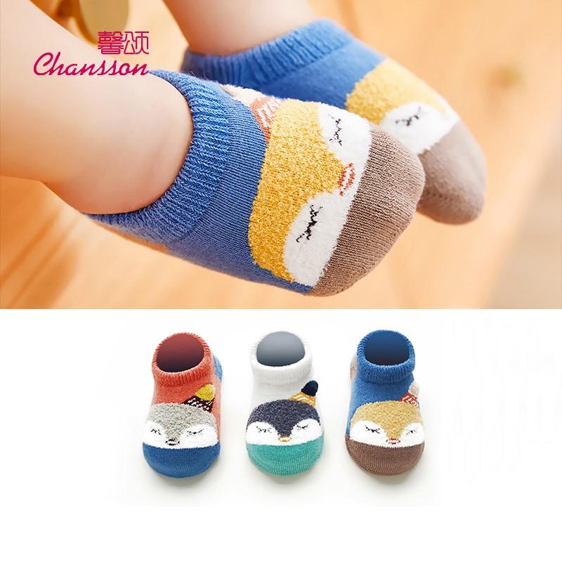 馨颂 婴儿童胶点防滑地板袜 3双装