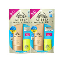 双11预售、考拉海购黑卡会员:ANESSA 安热沙 金管防晒霜 SPF50+ PA++++ 90g*2件装+赠美肌BB 7.5克