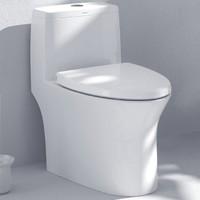 双11预售:Hegii 恒洁卫浴 HC0171PT0E 虹吸式连体马桶
