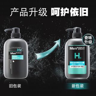 曼秀雷敦男士草本滋润沐浴露500ml温和保湿身体护理沐浴(500g/mL)