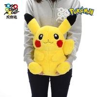双11预售:pokemon 精灵宝可梦周边 皮卡丘松软毛绒公仔