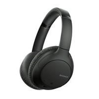 双11预售:SONY 索尼 WH-CH710N 头戴式蓝牙降噪耳机
