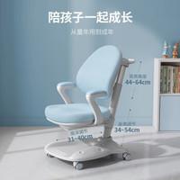 京东PLUS会员:SIHOO 西昊 K16 人体工学升降儿童椅