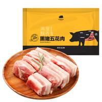 京东跑山猪 黑猪肉五花肉 400g/袋  *3件