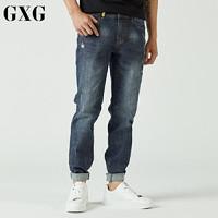 GXG 64805524 男士牛仔裤 蓝色 170/m