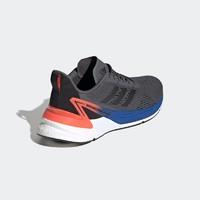 1日0点、历史低价: adidas 阿迪达斯 RESPONSE SUPER 男款低帮跑步鞋