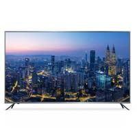 聚划算百亿补贴:MI 小米 4S L70M5-4S 70英寸 4K 液晶电视