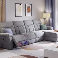 双11预售:CHEERS 芝华仕 10373 电动布艺功能沙发组合 四人位