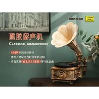 玩模总动员:若客 X 中国唱片·黑胶留声机 模型