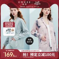 促销活动:天猫精选 嫚熙旗舰店 双11预售狂欢