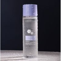 AMORTALS 尔木萄 氨基酸净透温泉卸妆水 80ml *10件