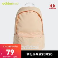 1日0点:adidas 阿迪达斯 LIN CLAS BP XL ED0267 男女休闲运动背包
