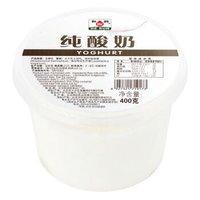 和润 纯酸奶 400g*2 低温酸牛奶 无糖0蔗糖发酵乳高血糖孕妇宝宝代餐