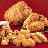 肯德基 20份 KFC炸鸡随心选 电子兑换券