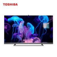 新品发售:TOSHIBA 东芝 75Z840F 8K 液晶电视 75英寸