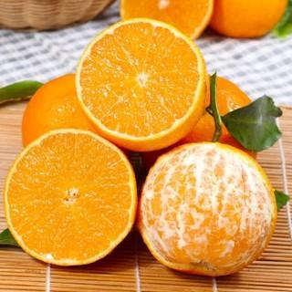 甘果有约 四川爱嫒38号果冻橙 5斤