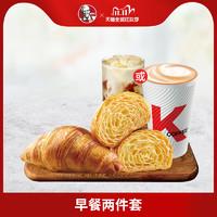 天猫U先:电子券码 Y118 肯德基 早餐两件套兑换券