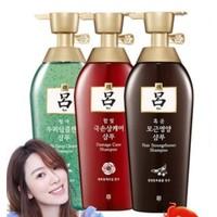 双11预售:Ryo 吕 洗发水套装 500ml*3瓶(红吕+绿吕+棕吕 各一瓶)