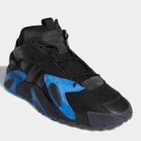 1日0点:adidas 阿迪达斯 三叶草 STREETBALL 男女经典运动鞋