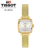 Tissot 天梭 T0581093303100 女士石英表