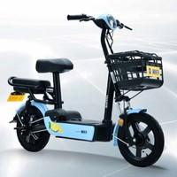 双11预售:SUNRA 新日 小果酱 锂电池 电动车