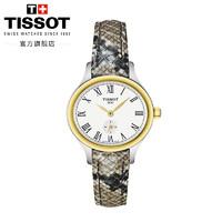 Tissot 天梭  T1031102603300 女款石英皮带手表