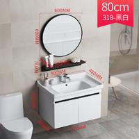 HOROW 希箭 XYSG-0742-ZH 实木浴室柜 80CM