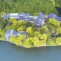 双11预售:靠西湖岸边,可观湖景!杭州西湖柳莺里酒店园景大床房2晚+MINI吧+欢迎水果