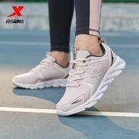 双11预售:XTEP 特步 881318119258 女款跑鞋