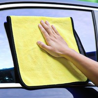 世帅  加厚洗车毛巾 30*20cm