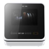 双11预售:WAHIN 华凌 WQP4-HW2601C-CN 洗碗机 极地白