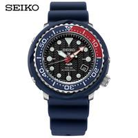 双11预售、京东PLUS会员:SEIKO 精工 PROSPEX系列 SNE499P1 男士潜水运动腕表