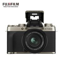 双11预售:FUJIFILM 富士 X-T200 微单相机 套机(15-45mm镜头)