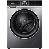 双11预售:Hisense 海信 HG100DF14D 10公斤 滚筒洗衣机