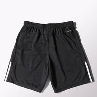 双11预售:adidas 阿迪达斯 S21971 男子运动短裤