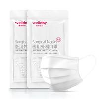 WELLDAY 维德医疗 一次性医用灭菌口罩 20只 *2件