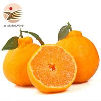 静益乐源 四川不知火丑橘 2.5斤 *4件